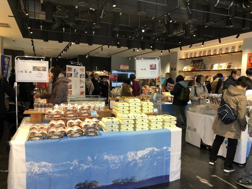 「富山の味」を求めて多数の来場者。大宮(埼玉県)で物産展。
